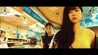 "haruru犬love dog天使 ""梁州105-b feat. 野崎りこん"" (Official Music Video)"