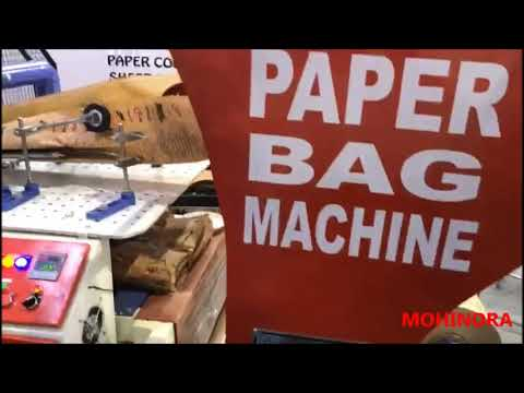 Medicine Paper Cover Making Machinery