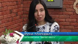 """""""Вертепуй разом з друзями!"""": харків'ян запрошують на фестиваль"""