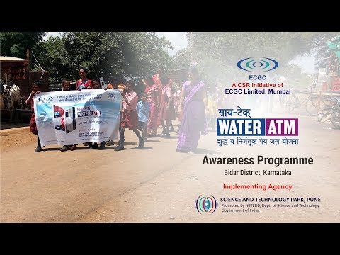 Scitech Water ATM: Awareness Programme | Bidar District, Karnataka