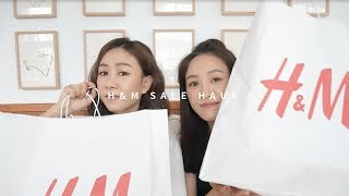 H&M SALE HAUL + TRY ON 跟我們一起去折扣季挖寶吧!