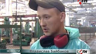 В Харьковской области расширяется завод по переработке пластиковых бутылок-21.09.2017