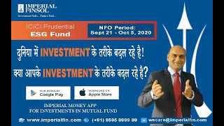 Why to Choose ICICI ESG Fund for Investing?