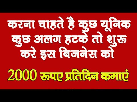 2000 रुपए प्रतिदिन कमाएं |  Small Investment Business Idea | Surgical Bandage Business