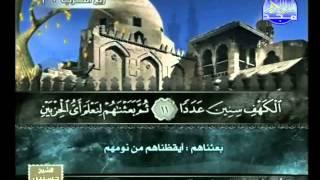 HD الجزء 15 الربعين 5 و 6  : الشيخ عبد الباسط عبد الصمد