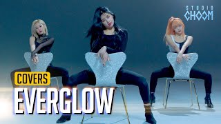 [COVERS] Ariana Grande 'No Tears Left to Cry' by EVERGLOW (4K UHD)