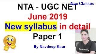 June 2019  New syllabus in detail Paper 1 NTA  UGC NET