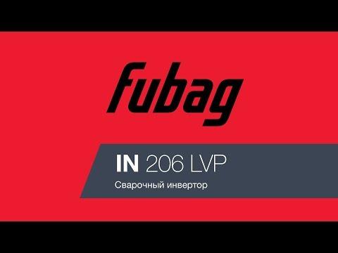 Сварочный инвертор FUBAG IN 206 LVP [14091]