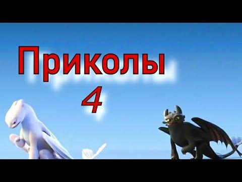 Этим видео я не пытаюсь оскорбить данный мультфильм, эти приколы сделаны для веселья и поднятия настроения)...