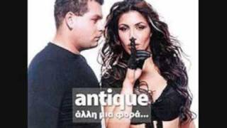 Antique - Alli Mia Fora