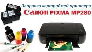 How To Replace The Ink Cartridge On A Canon Pixma Mp 280 DIY 12
