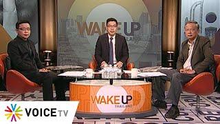 Wake Up Thailand 8 ตุลาคม 2562
