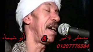 محمد العجوز 3 تحميل MP3