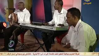 تحميل اغاني مجانا أم بلينا السنوسي و إنصاف فتحي _ دار ام بادر | um balayna alsanusi & Ensaf Fathi _ Dar um Bader
