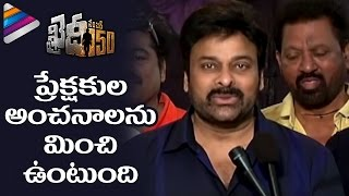 Chiranjeevi About Khaidi No 150 Movie Expectations  Ram Charan  Kajal Aggarwal  VV Vinayak