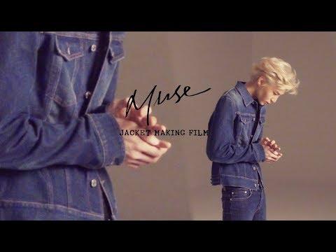 레오(LEO) [MUSE] Jacket Making Film