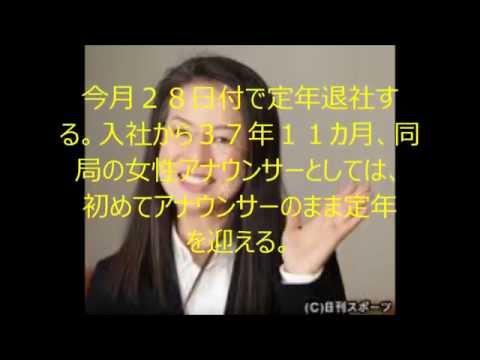 「ひょうきん由美」フジ女性アナ初の定年