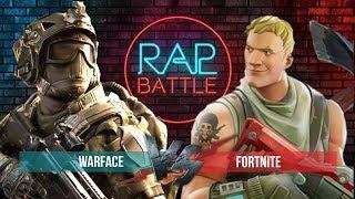 Рэп Баттл - Warface vs. Fortnite