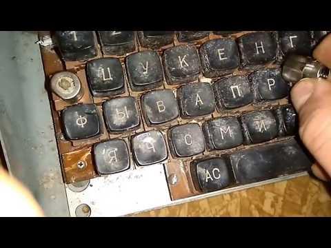 Шок ! Много золота в клавиатуре СССР (часть первая)