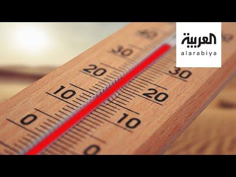 العرب اليوم - شاهد: مناطق في شرق المتوسط قلبت فيها موزاين الحرارة بشكل غير متوقع