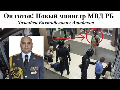 Я знаю кто станет новым министром МВД у Лукашенко