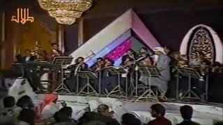 تحميل اغاني طلال مداح - ما نسيتيني | حفلة الماريوت بالقاهره 1989 MP3