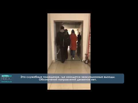 """Система """"Антипаника"""": Как устроены эвакуационные выходы в ТЦ"""