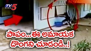Shock to Thief | Funny Video of Thief Caught on CCTV