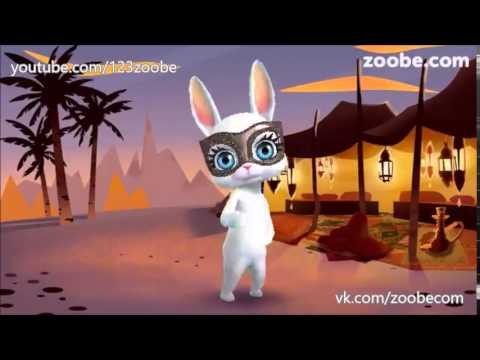 Zoobe Зайка Я - тот еще подарочек