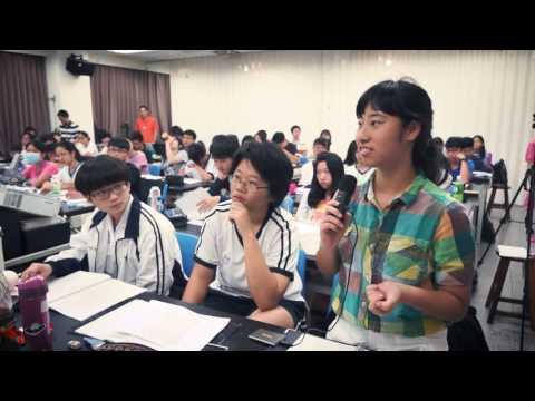 彰化女中國際英文物理辯論賽培訓營