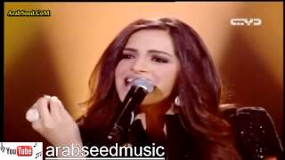 تحميل اغاني كليب امال ماهر ورامى جمال عيون القلب من برنامج تارتاتا MP3