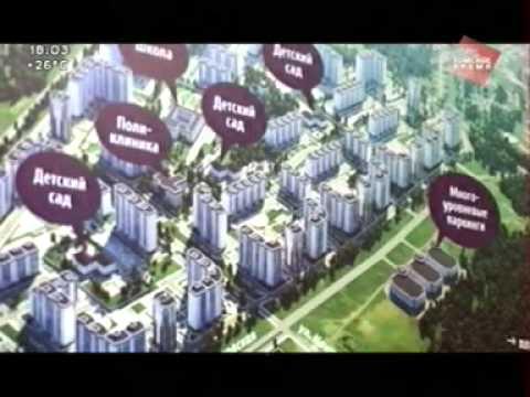 В Томской области стартовали 2 новые программы — «Социальная ипотека» и «Жилье для российской семьи»