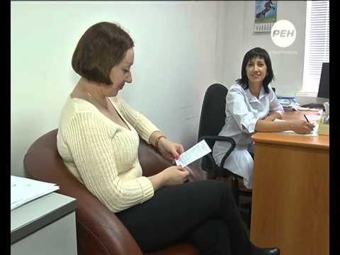 Клиника лечения гепатита в москве