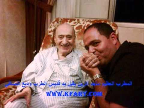 صوت سحر العالم العربي العملاق ماجد الزين
