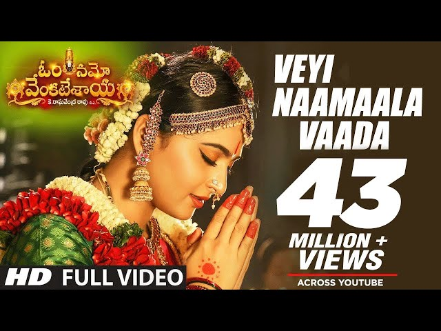 Veyi Naamaala Vaada Full Video Song | Om Namo Venkatesaya Movie Songs