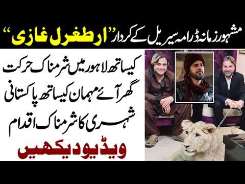 پاکستانی شہری نے سارے پاکستانیوں کے سر شرم سے جھکا دیے ، مشہور زمانہ ڈرامہ سیریل کے کردار'' ارطغرل غازی '' کیساتھ لاہور میں شرمناک حرکت