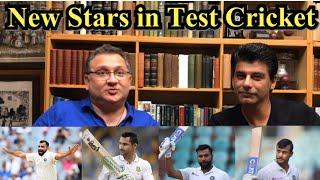 New Stars in Test Cricket   Dr. Nauman Niaz   BolWasim