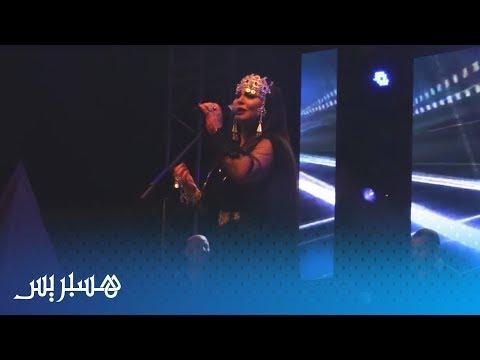 العرب اليوم - شاهد: لطيفة رأفت تتألق بالزي الأمازيغي وتتحدث عن جديدها