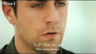 Yagiz Ve Hazan ياغيز و هازان II İsmail YK   Özlüyorum Ben Seni أنا أشتاق إليك