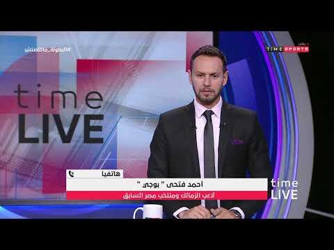 time live - أحمد فتحي