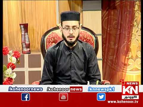 Istakhara 21 April 2019 | Kohenoor News Pakistan