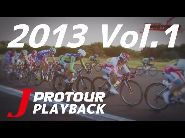 J PROTOUR PLAYBACK 2013 Vol.01
