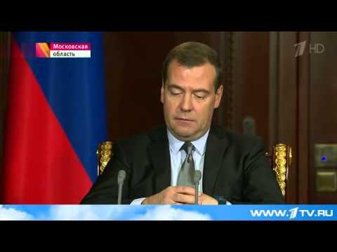 В России может появиться tax free