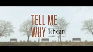 Toheart - Tell Me Why