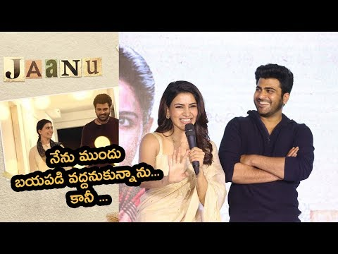 Samantha At Jaanu Movie Trailer Launch