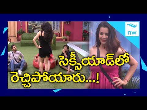 Diksha & Archana Exposing in Ad Task | Bigg Boss Telugu 54th Episode Update | New Waves