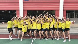 Zhonghua Secondary One Orientation 2017 Video Montage
