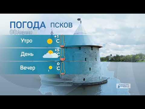 Прогноз погоды / 08.04.2021