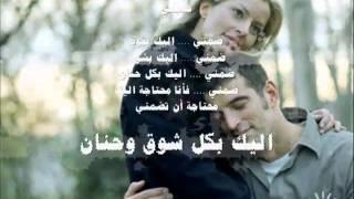 تحميل اغاني مستعجل ليه - أمل حجازي MP3