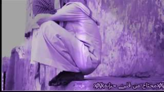 تحميل و استماع أغنيه يازين انا طالبنك--_فرقه الرحابه MP3